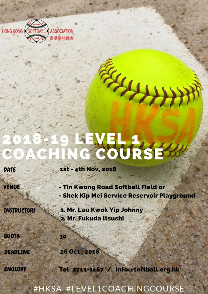 Level 1 Coaching Course (1)